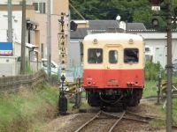 Kominato_kofudai20100809_2