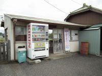 Kominato_murakami20100809_1