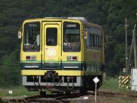 Isumi_azuma20100821_4