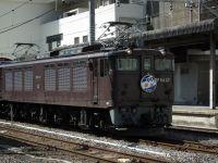 Takasaki20100904_3