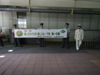 Minakami20100904_22