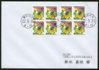Stamp10yen_20100914_1