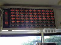 Tokaibus20100918_23