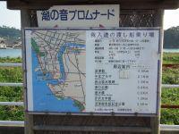 Tokaibus20100920_21
