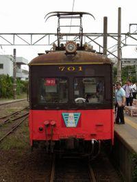 Chosi20100923_02