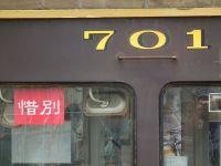 Chosi20100923_04