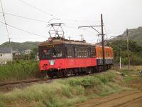 Chosi20100923_12