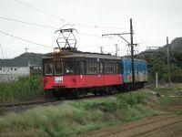 Chosi20100923_14