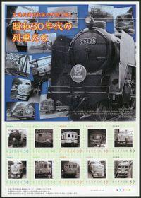 P_stamp_jikoku201009