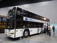 Yokohama_bus20101003_02