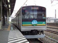 Turumi20101010_02