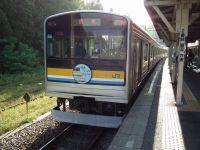 Turumi20101010_22