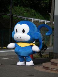Chiba_mono20101016_12