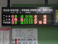 Gunma_tyusho20101024_06