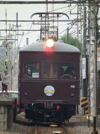 Gunma_tyusho20101024_08