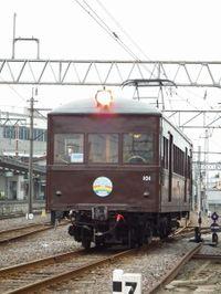 Gunma_tyusho20101024_09