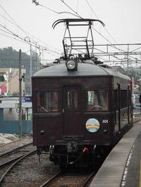 Gunma_tyusho20101024_29
