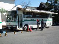 Furusato_maturi20101103_2