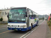 Sirahama20101114_03