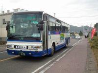 Sirahama20101114_04