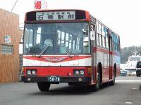 Osika20101120_68
