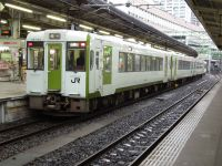 Sendai20101123_01