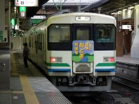 Sendai20101123_04