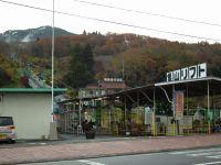 Kogane20101123_21