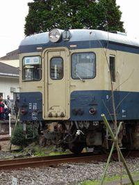 Isumi_k52_20101212_21