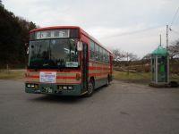 Kominato20101226_07