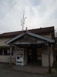 Kominato20101226_09