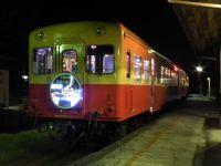 Kominato20101226_25