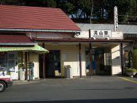 Ryutetu20101226_2