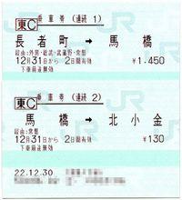 Tokyokinko2011_00