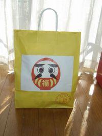 Isumi_fukubukuro20110102_01
