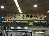 Tokyokinko2011_16a