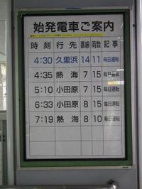 Tokyokinko2011_25a