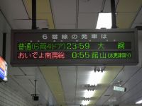 Chiba20110101_3