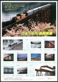 P_stamp_tetu_2010_04