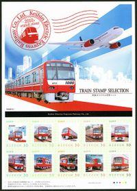 P_stamp_tetu_2010_05