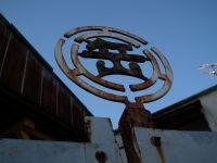 Gakunan20110108_20