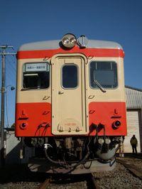 Isumi_kiha52_20110109_10