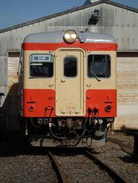 Isumi_kiha52_20110109_17