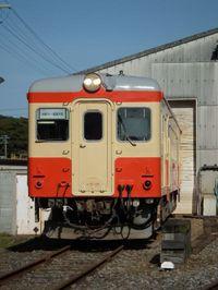 Isumi_kiha52_20110109_18