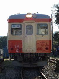 Isumi_kiha52_20110109_29