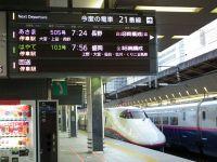 Nagano20110122_01