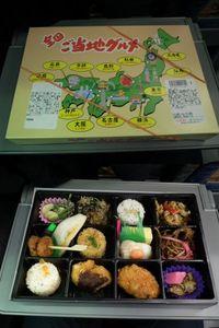 Nagano20110122_05