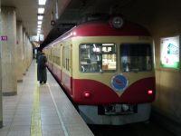Nagano20110122_06