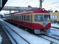 Nagano20110122_09