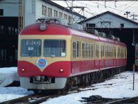 Nagano20110122_10